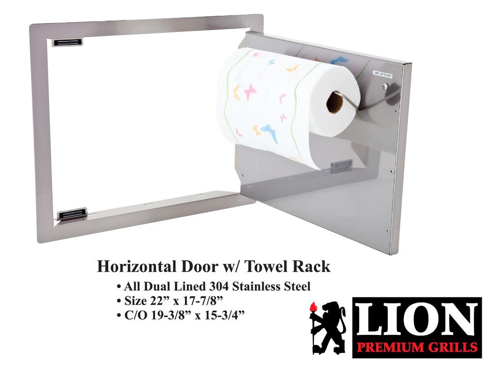 Horizontal Door w/Towel-Rack