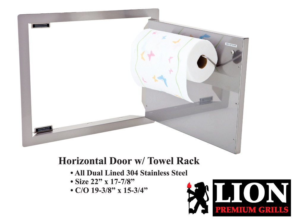 Horizontal Door w/Towel-Rack